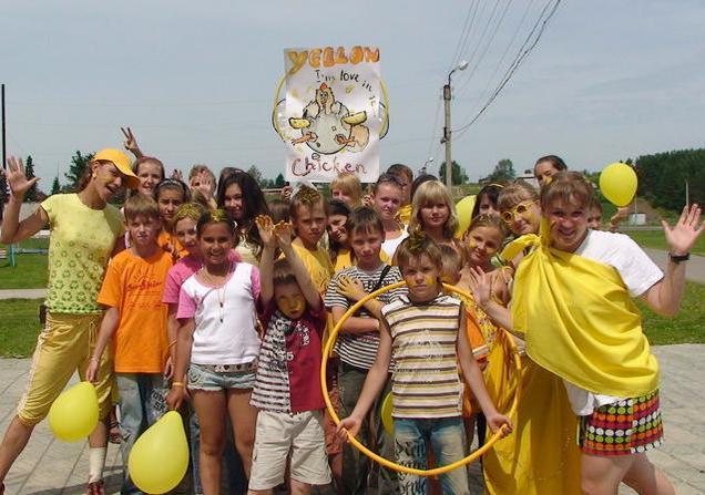 «Желтый» день   www.suns.ru