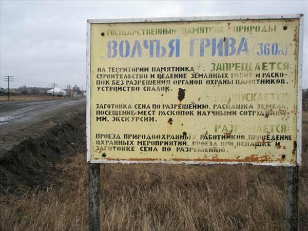 www.liveroads.ru