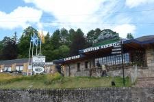 Музей Лох-Несского чудовища