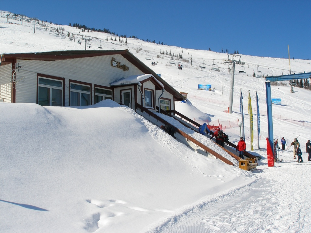 Кафе   ski-gladenkaya.ru