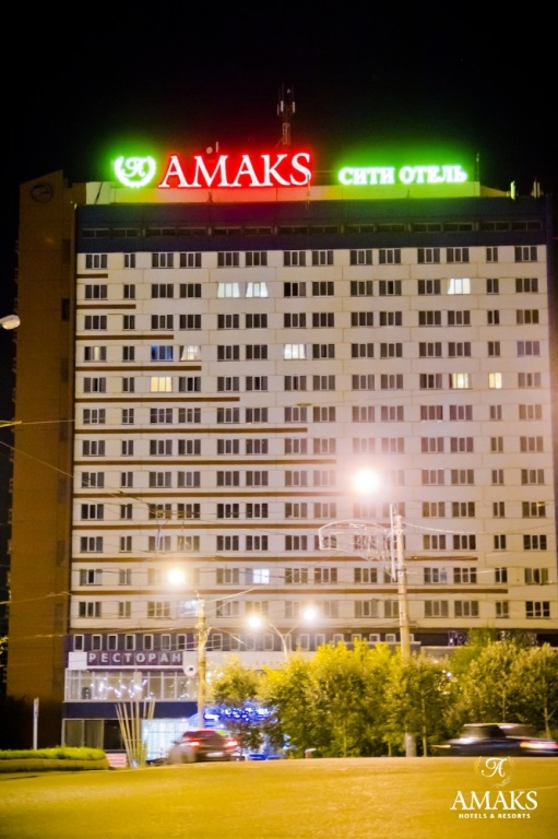 Фасад гостиницы. Фото: krasnoyarsk.amaks-hotels.ru