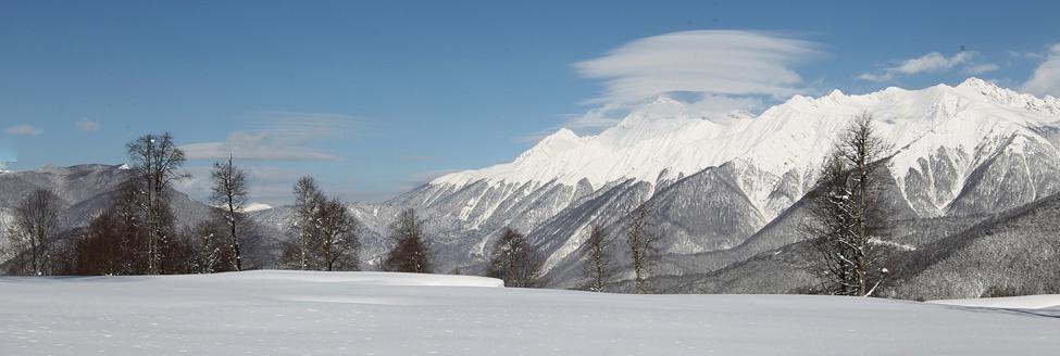 Вид на горы. Фото с сайта rosaski.com