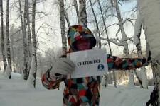 СнегоКлад в НСО!