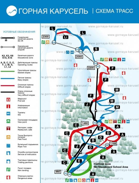 Схема трасс СТК «Горная карусель». Фото: www.gornaya-karusel.ru
