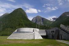 Музей ледников