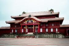 Замок Сюри (Shuri Castle)