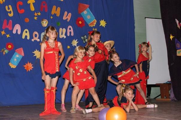 Фото: vk.com/club4534573