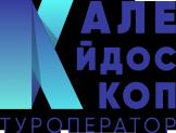 Лого Калейдоскоп (Новосибирск)