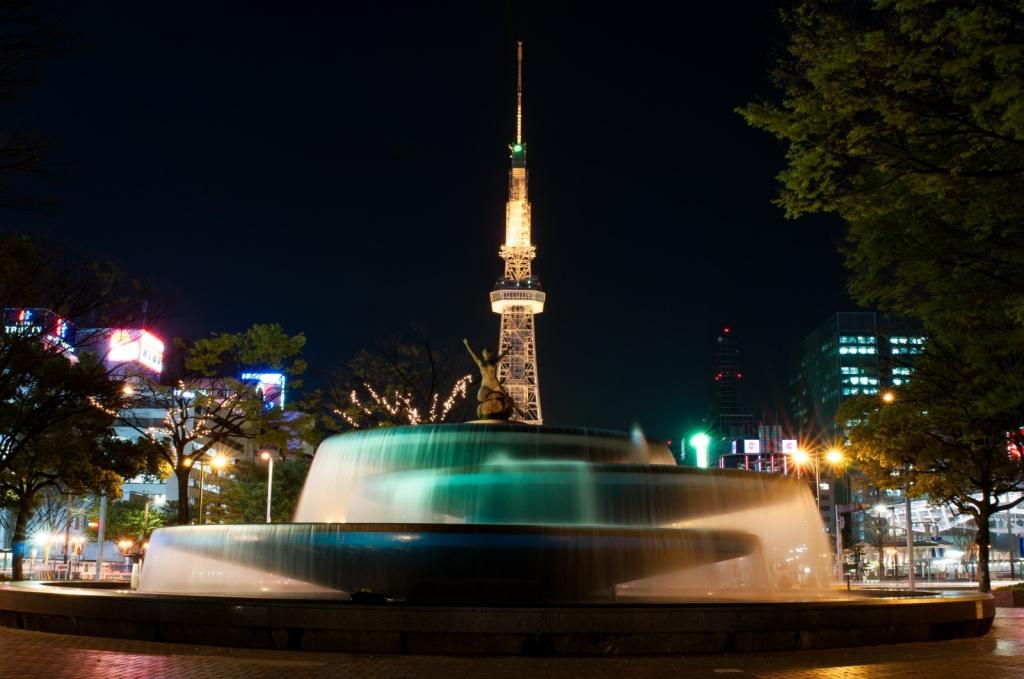 Нагоя. Фото:   Sgt Garcia F