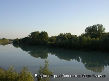 Фото:   tigirek.asu.ru