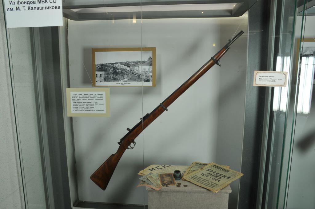 Фото:  museum-mtk.ru