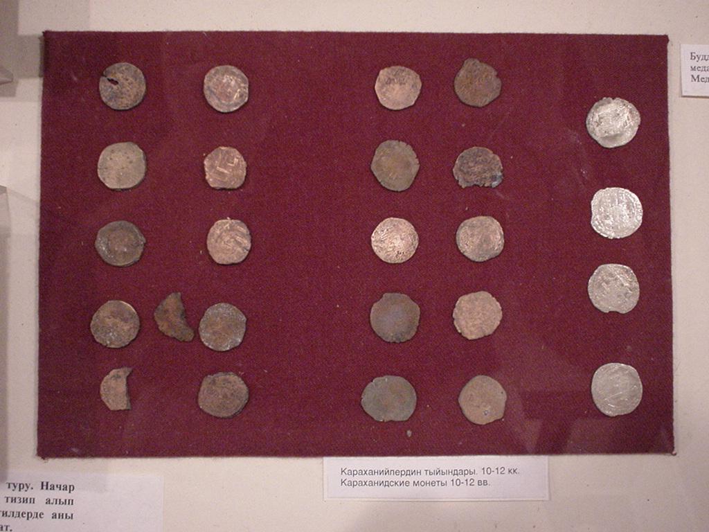 Фото с сайта www.unesco.kz