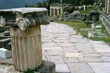 Древний город Дельфы  (Delphi)
