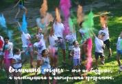 MORE - Детский творческий лагерь