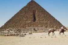 Пирамида Микерина (Pyramid of Menkaure)