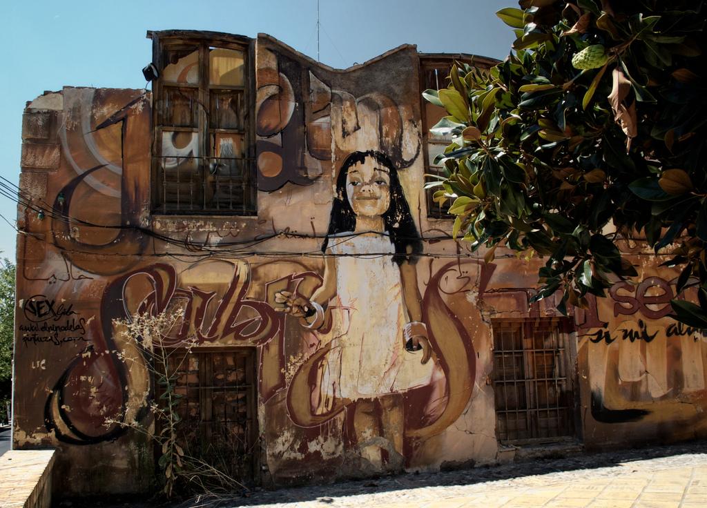 Стены цыганского квартала. Фото:   tonkosti.ru