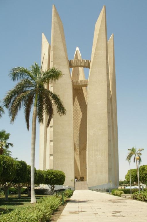 Монумент в виде лотоса. Автор: Argenberg. Фото:  www.flickr.com