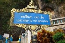 Храм Тигра. Тайланд. Краби. 1237 ступеней в небо.
