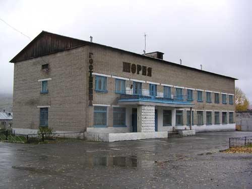 Гостиница «Шория». Фото: shoria.otel.su