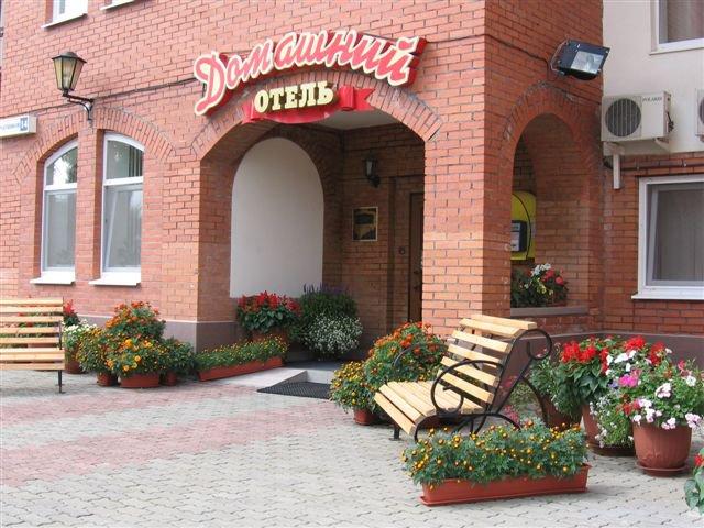 «Домашний Отель». Фото: www.homehotel.ru