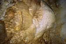 Пещера Охотничья