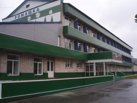 Корпус санатория. Фото: romashka-sib.ru