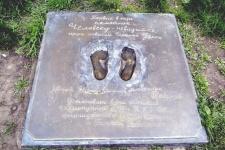 Памятник «Человеку-невидимке»