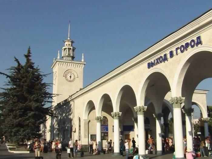 Симферопольского вокзал. Фото:  relaxtravel.ru