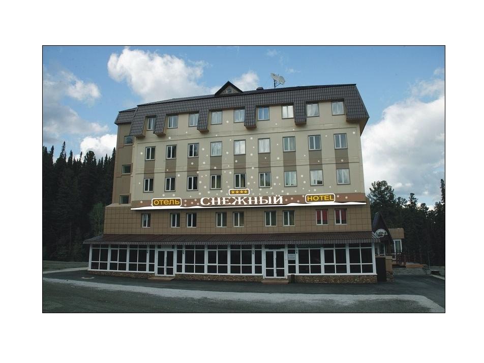 Отель «Снежный». Фото: www.hotel-snow.ru