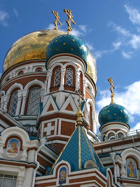 Фото:  PetarM,  Википедия