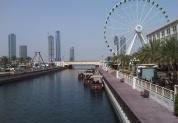 Канал Аль-Касба