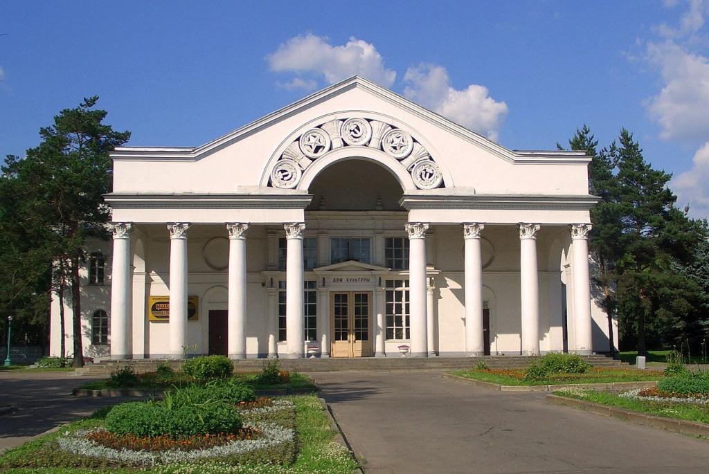 Дом культуры. Фото с сайта  www.photo-moskva.ru