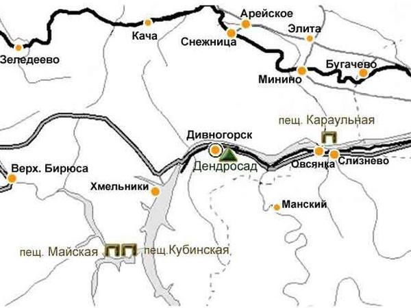Памятники природы: Дендросад, пещеры Майская, Кубинская, Караульная   www.doopt.ru