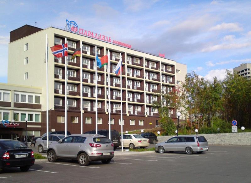 Фото: www.69parallel.ru