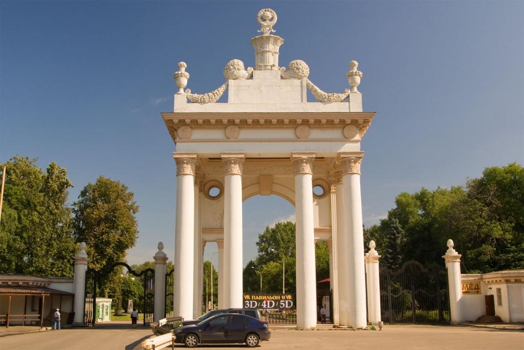 Южный вход. Фото с сайта  www.photo-moskva.ru