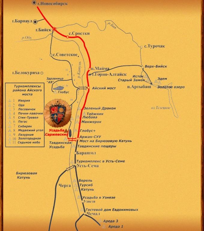 Схема проезда. Фото: www.y-sar.ru