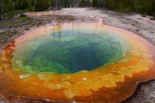 Озеро Утренней Славы