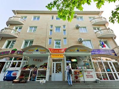 Гостевой дом «Камелия». Фото: www.kamelia-anapa.ru