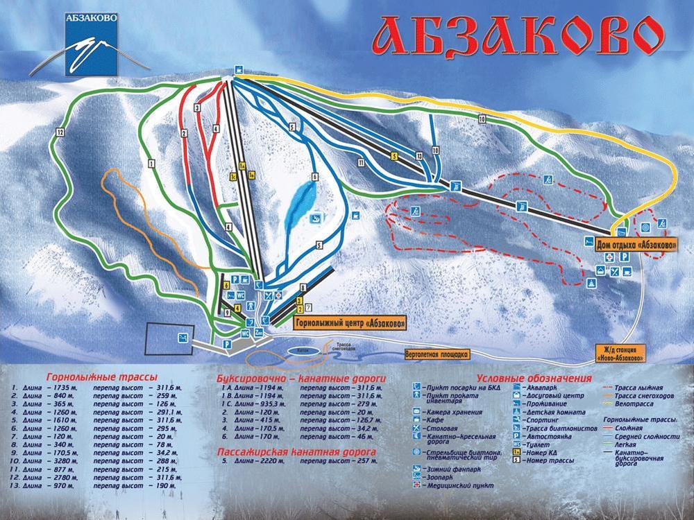 Схема трасс. Фото с сайта abzakovo.com