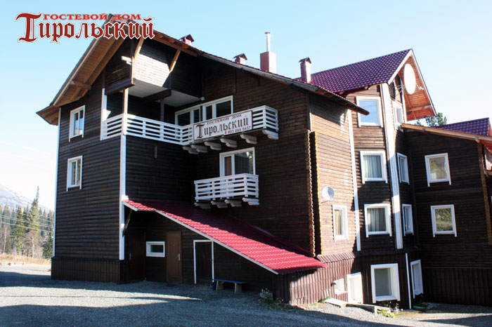 Гостевой дом. Фото: www.tirolskiy.ru
