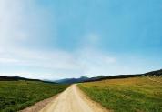 Семинский перевал