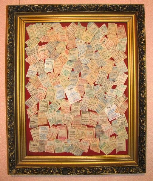 Фото:  www.museumofhappiness.ru