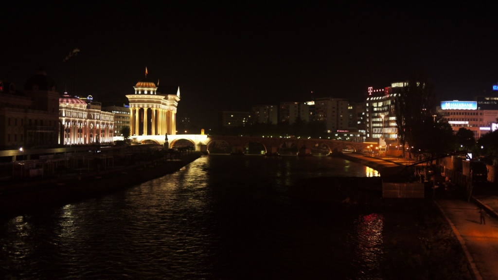 Скопье. Фото:   Jenny Poole
