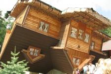 Перевернутый дом (Upside down house)