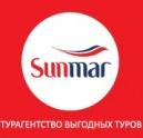 MegaTravel уполномоченное агентство SUNMAR