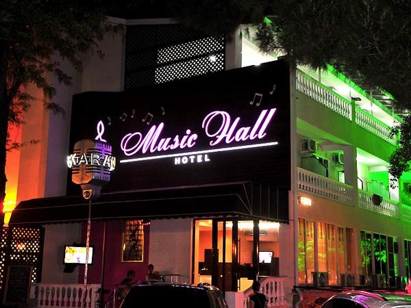 Отель «Music Hall». Фото: www.kompasshotels.ru