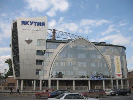 Фасад гостиницы. Фото: hotel-yakutia.ru