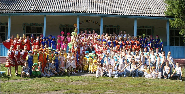Фото с сайта  www.amic.ru