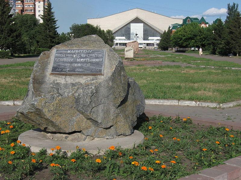 Мемориал Мартынову на бульваре. Фото: Odessey,  Википедия