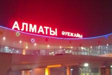 гора Чимбулак, Алматы, Казахстан
